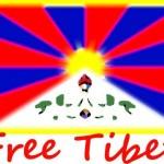 z5104101Q,Logo-Wolnego-Tybetu