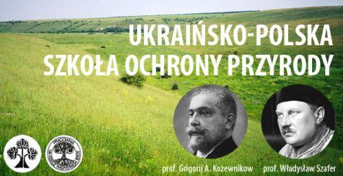 Ukraińsko-Polska Szkoła Ochrony Przyrody