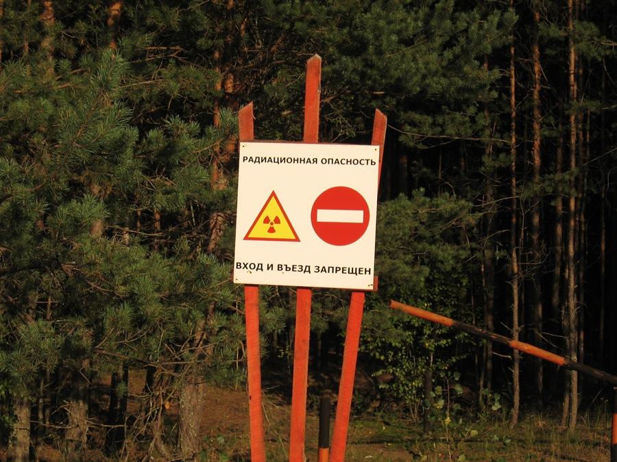 czernobyl2