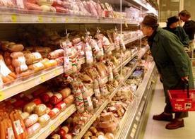zywnoc_supermarket